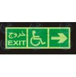 علائم ایمنی خروج معلولین راست