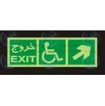 علائم ایمنی خروج معلولین راست بالا