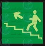 علائم ایمنی خروج پله فرار چپ بالا