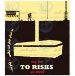 پوستر ایمنی به خطرات شغلی نه بگویید